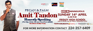 Amit Tandon Show in Minneapolis, Indian Events in Minneapolis MN