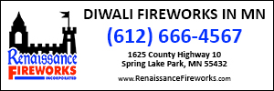 Renaissance Fireworks Indian Fireworks store for Diwali Twin Cities Minneapolis