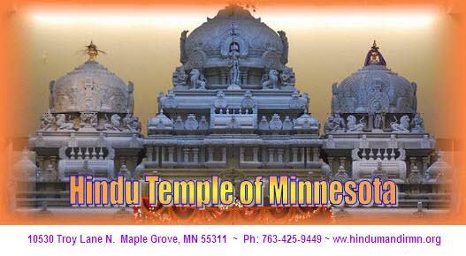 Hindu Temple/Society of Minnesota, Maple Grove